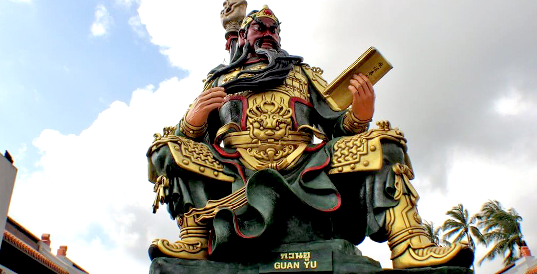 Guan Yu Chinese Shrine in Lamai Koh Samui