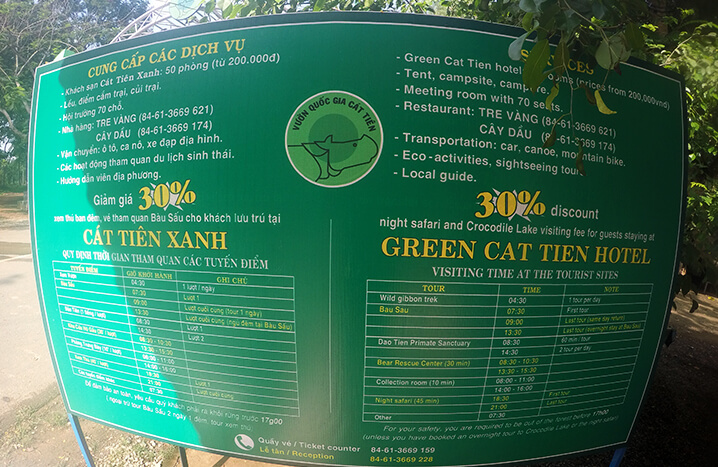 Cat Tien National Park Entrance Fees